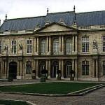 Musée de l'Histoire de France – Archives nationales – Paris