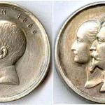 Médaille du baptême du Prince impérial
