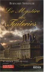 Le mystère des Tuileries (roman)