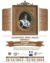 Napoleon: His Life, His Legend, in Astana, Kazakhstan