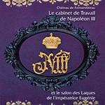 Le cabinet de travail de Napoléon III et le salon des laques de l'impératrice Eugénie au château de Fontainebleau