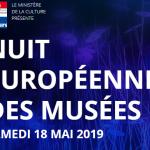 Nuit européenne des musées 2019 au musée de l'Armée