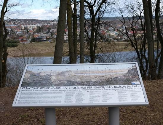 Kaunas : plaque commémorant le passage du Niémen par la Grande Armée