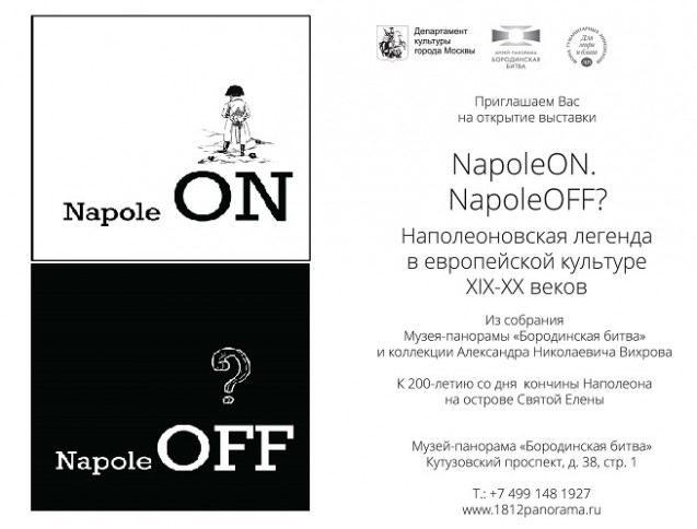 NapoléON, NapoléonOFF.La légende napoléonienne dans la culture européenne des XIX-XXe siècles