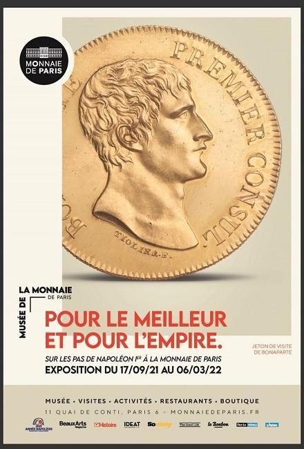 Le métier de graveur en monnaies et médailles sous le Premier Empire et de nos jours, quels enjeux pour la Monnaie de Paris ?